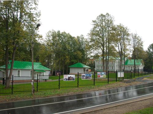 Внешний вид Московского областного музея народных художественных промыслов