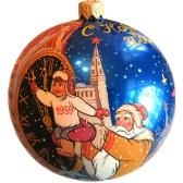 Расписной новогодний шар - Советская открытка